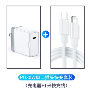 Apple Dây Cáp Sạc Nhanh 12 Cho Iphone11Pro