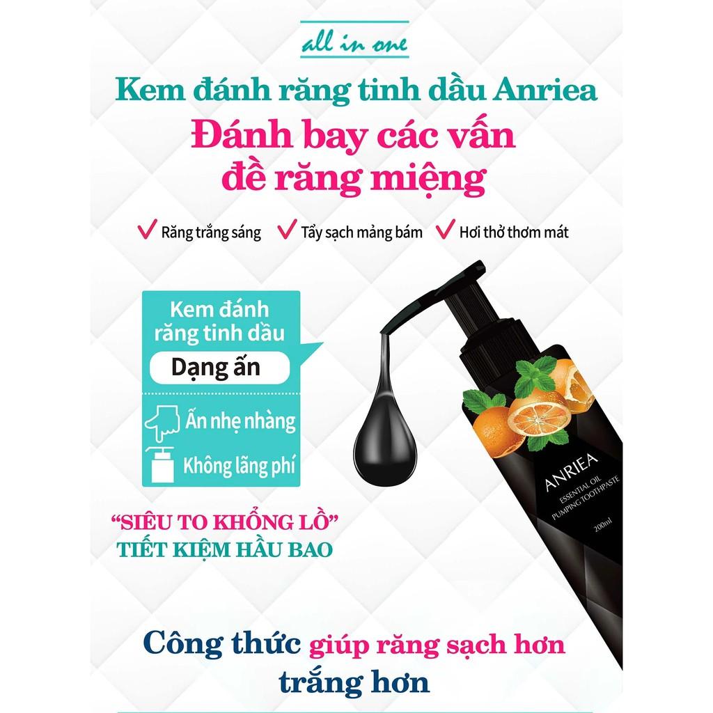 Combo 2 Chai Kem Đánh Răng Tinh Dầu Hương Cam Anriea (200ml/chai)