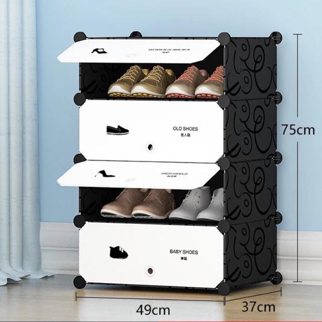 Tủ giầy lắp ghép đa năng 4 ô, mỗi ô đựng được 2 đôi. Mẫu bán chạy nhất