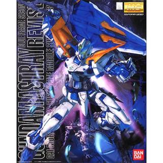 Mô Hình Gundam Astray Blue Frame Second Revise MG