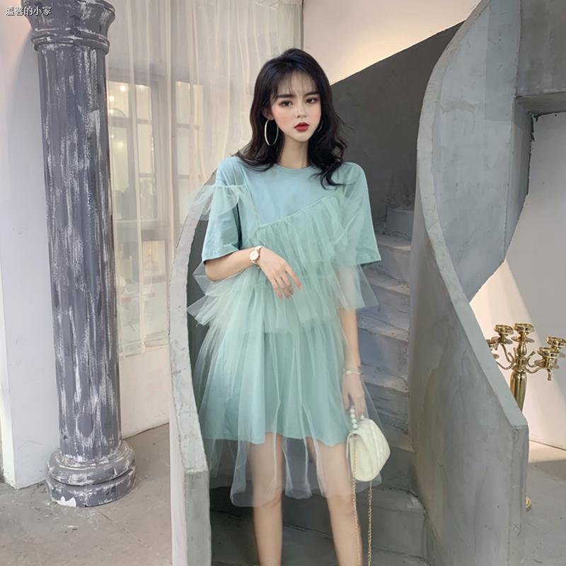 Set Áo Thun Tay Ngắn Cổ Tròn + Chân Váy Lưng Cao Màu Trơn Thời Trang Cho Nữ