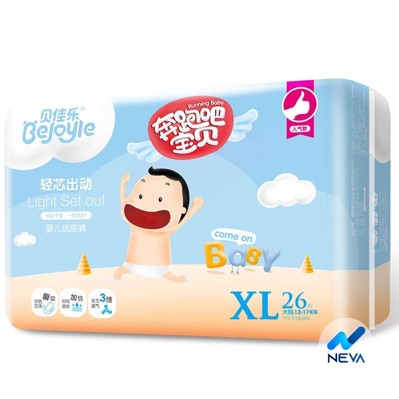 Bỉm Dán BEJOYIE nội địa Trung Quốc size S120/M96/L90/XL78/XXL66-Hàng Chính hãng BM07