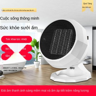 ▧☏✥Máy sưởi gia đình, tiết kiệm năng lượng và tiện lợi, điện phòng tắm, thông minh, điện, ấm nhanh, nhiệt độ không