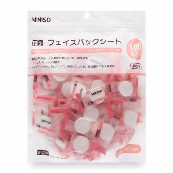 [RẺ VÔ ĐỊCH] Gói 100 viên nén mặt nạ giấy Miniso dưỡng da mụn cấp ẩm thải độc
