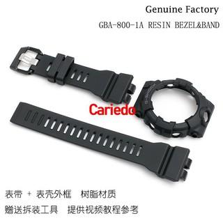 Dây đeo nhựa màu đen nhám cho đồng hồ casio g-shock gba-800-1a