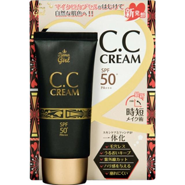 Kem nền trang điểm Tiara Girl Cc cream Nhật Bản - 10008825 , 437879483 , 322_437879483 , 200000 , Kem-nen-trang-diem-Tiara-Girl-Cc-cream-Nhat-Ban-322_437879483 , shopee.vn , Kem nền trang điểm Tiara Girl Cc cream Nhật Bản
