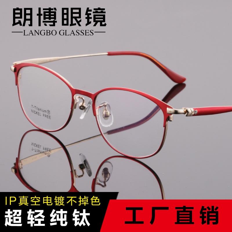 kính mát thời trang cho nữ