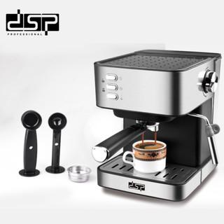 Máy pha cà phê đa năng thương hiệu cao cấp DSP KA3028 dung tích 1.6 lít - Bảo hành 12 tháng