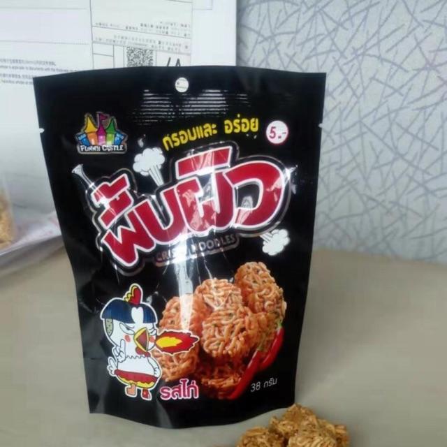 Mì tôm gà cay ăn liền Đài Loan 10k/ 2 gói đen 38g