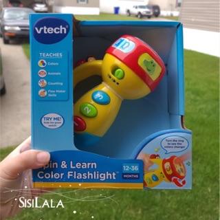 Đồ chơi Đèn pin Vtech cho bé 12m+ thumbnail