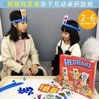 Bộ Thẻ Đồ Chơi Học Tiếng Anh Vui Nhộn Cho Bé