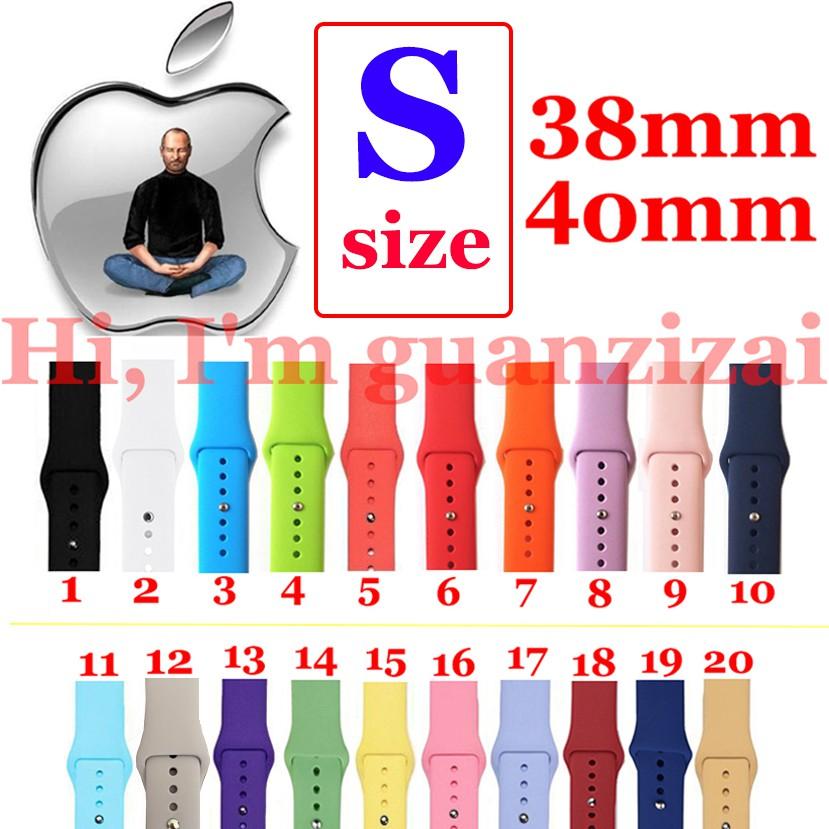 Dây đeo silicon cho đồng hồ thông minh Apple 1 / 2 / 3 / 4 ,38mm / 40mm