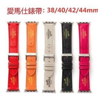 Dây da Hermès đồng hồ apple watch iwatch 1 2 3 4