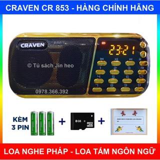 [LOA CRAVEN 853 3 PIN] Tắm Ngôn Ngữ Cho Bé