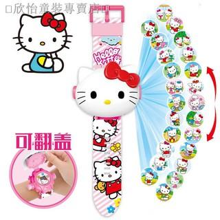 Đồng Hồ Điện Tử Hình Hello Kitty