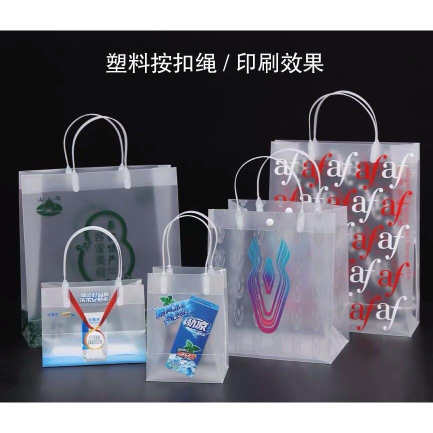 Túi nhựa xách tay hình dễ thương
