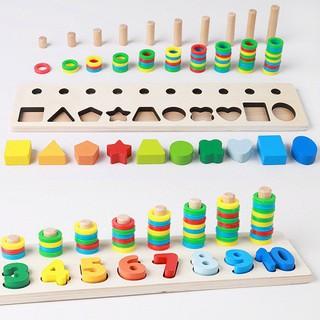 Bảng gỗ ghép số hoặc hình cho bé
