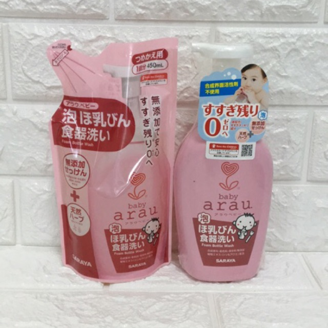 Nước Rửa Bình Sữa Arau 300ml/450ml(Nội Địa Nhật)