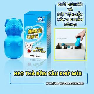 Yêu ThíchLọ khử mùi diệt khuẩn bồn cầu hình con heo để toilet luôn sạch sẽ thơm mát