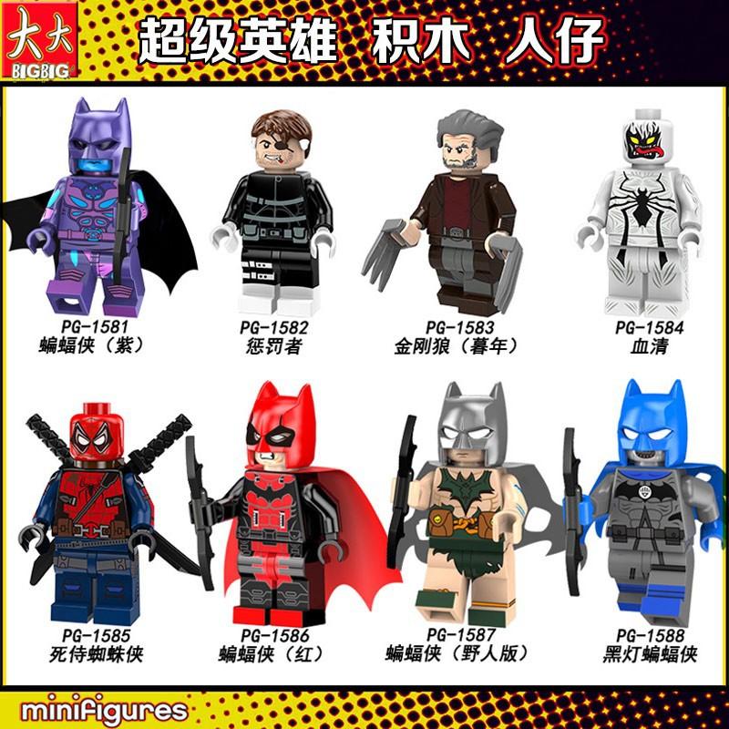 Mô Hình Đồ Chơi Lego Nhân Vật Siêu Anh Hùng Pg8146