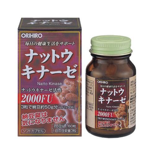 Viên uống hỗ trợ điều trị tai biến Nattokinase