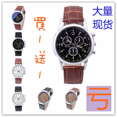 đồng hồ quartz nam 3 mặt số phụ