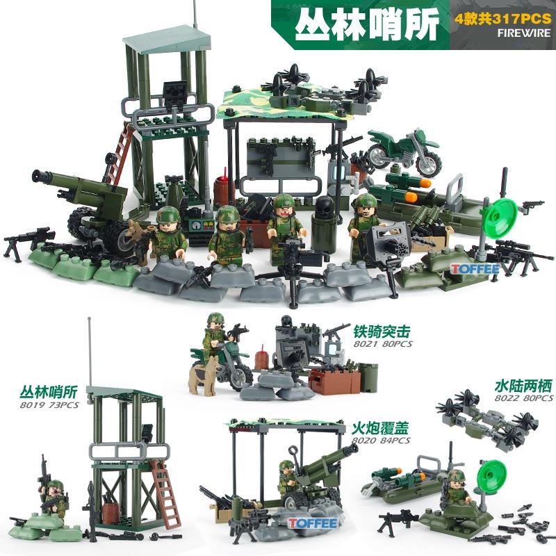 ĐỒ CHƠI LEGO (NON) – CĂN CỨ QUÂN SỰ GUDI 8009