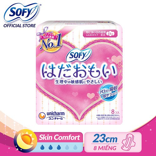 Băng vệ sinh siêu mềm mại Sofy Skin Comfort 23cm có cánh gói 08 miếng (Nhập khẩu từ Nhật Bản)