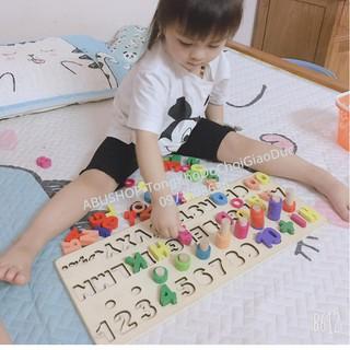 Đồ Chơi Gỗ Bảng Học Chữ Cái Tiếng Việt Và Vòng Tập Đếm 100% Hàng Việt Nam-Giáo Cụ Montessori Dạy Học Cho Bé