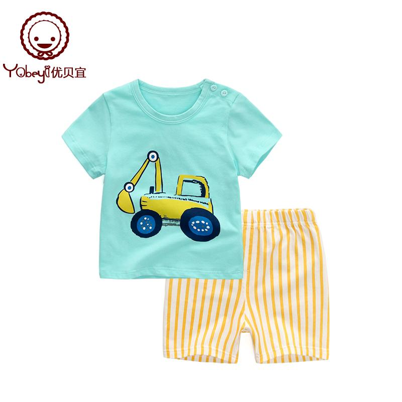 7d8c0287f8ec8 ❣✾YouTube children's clothing girl set kids summer short sleeve shorts boys  ' and girls baby clothes