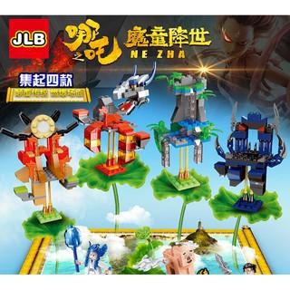 Đồ chơi lắp ráp lego minifigures trung cổ na tra, thái ất chân nhân, thân công báo, JLB 3D123 trọn bộ 4 hộp như hình.