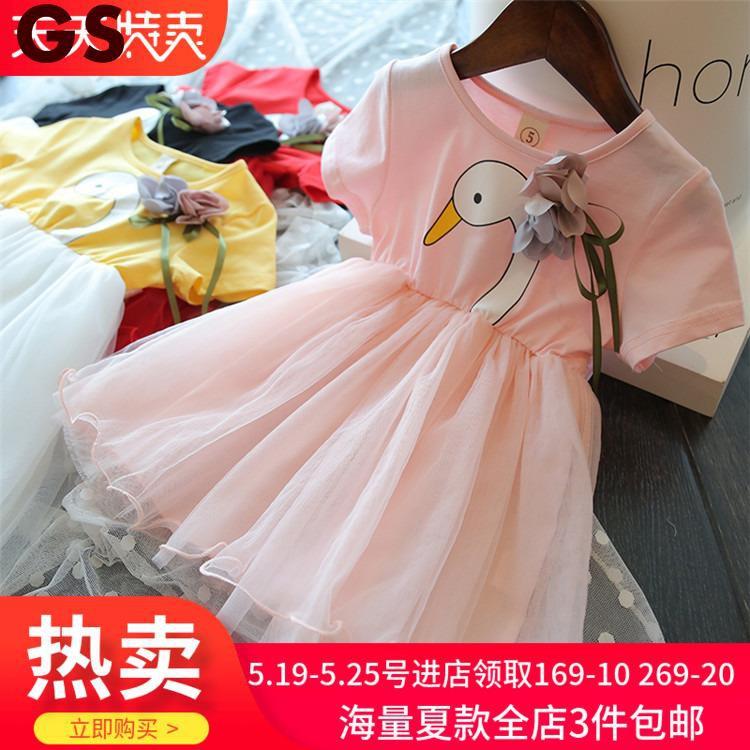 New children's princess dress children's fluffy skirt dress