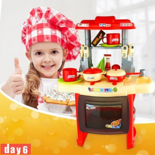 Kids Kitchen Cooking Simulation Model Play Educational Toy Set