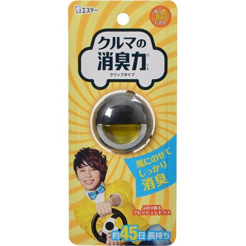 Khử mùi ô tô cao cấp hương chanh (dạng gắn)- Hàng Nhật - 2898102 , 691400189 , 322_691400189 , 95000 , Khu-mui-o-to-cao-cap-huong-chanh-dang-gan-Hang-Nhat-322_691400189 , shopee.vn , Khử mùi ô tô cao cấp hương chanh (dạng gắn)- Hàng Nhật