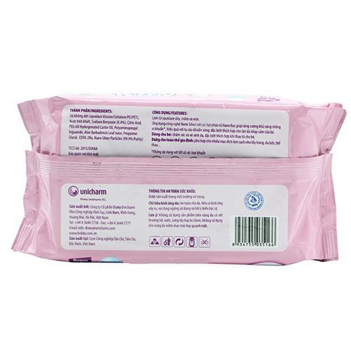 Hình ảnh [HCM] Khăn ướt Bobby Care hương thơm nhẹ nhàng 100 miếng (Hồng)-2