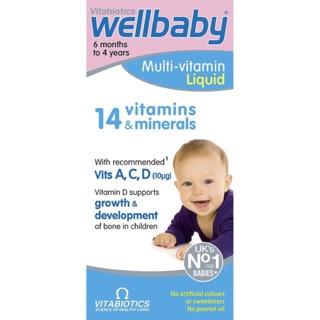 Wellbaby 14 vitamin 150ml - Vitamin tổng hợp tăng đề kháng cho bé