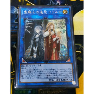 [Thẻ Yugioh] Isolde, Two Tales of the Noble Knights