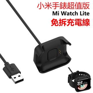 Đế Sạc Cho Đồng Hồ Xiaomi Mi Watch Lite Mi Watch Lite