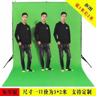 Phông Nền Chụp Ảnh Bằng Vải Cỡ Lớn 2x3m