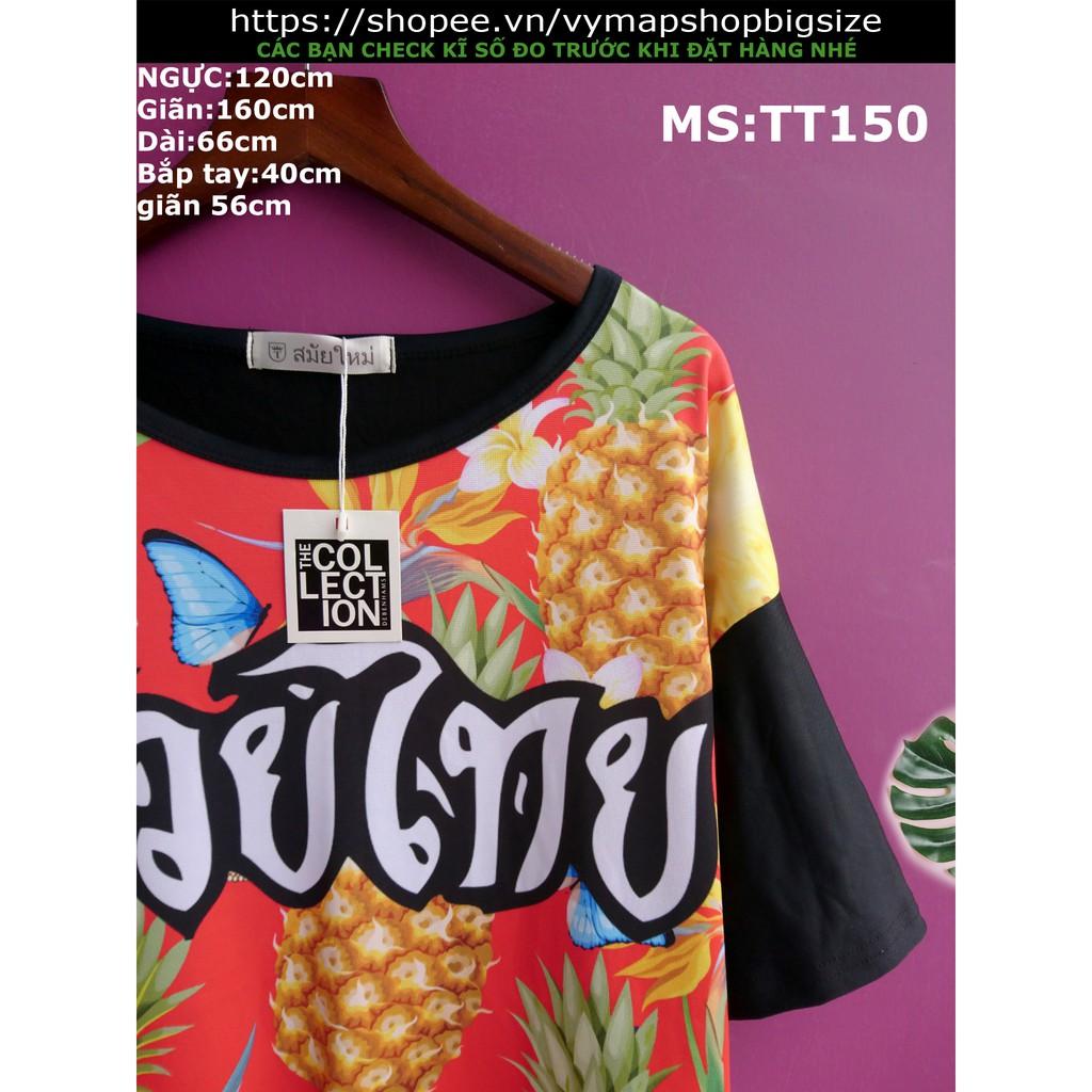 áo thun BIGSIZE [bướm thơm] 50-100kg