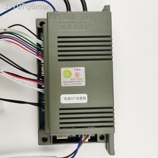 bộ điều khiển máy nước nóng gas YRX Yongrunxin bo mạch chủ tính phận sửa chữa thiết bị chung thumbnail