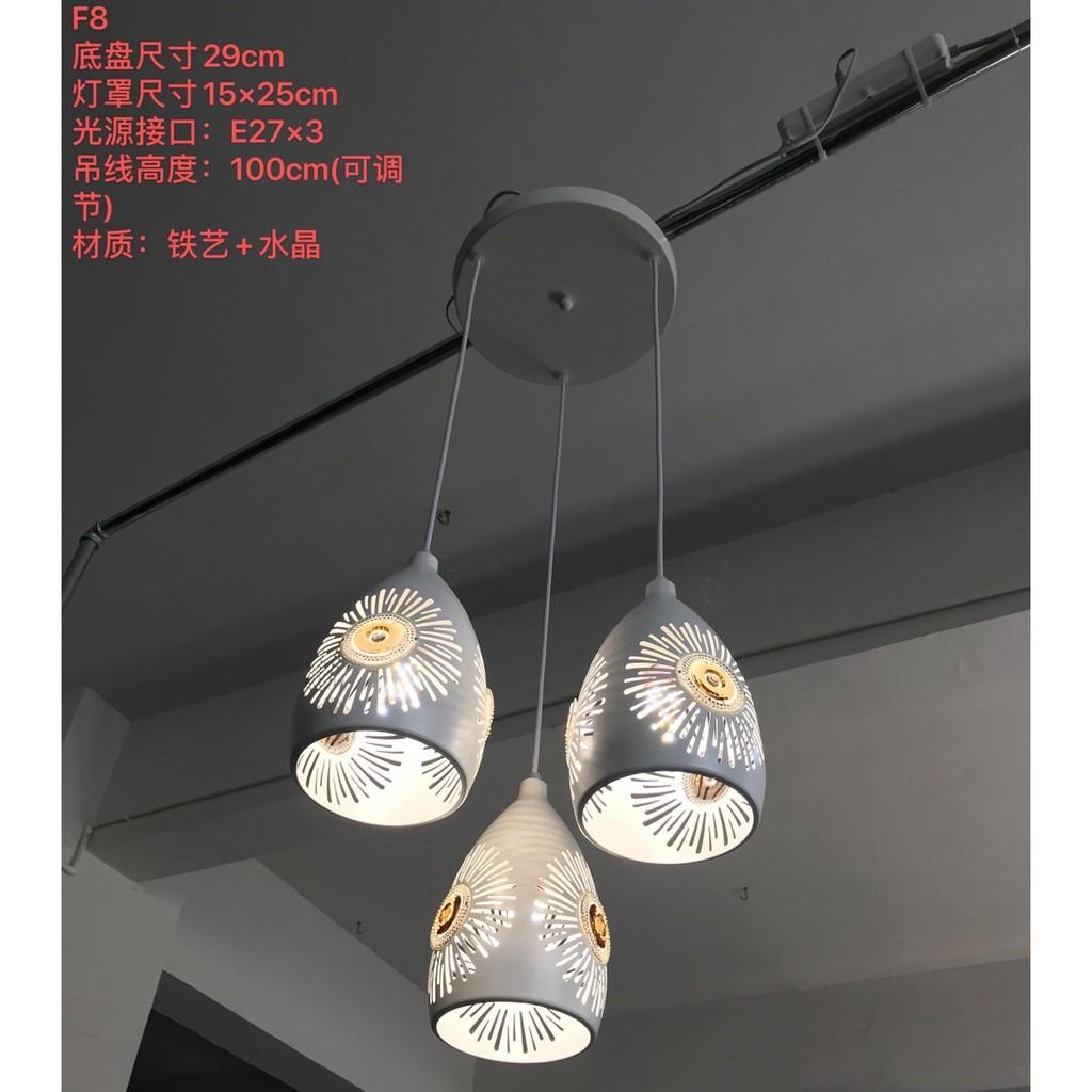 Bộ đèn thả 3 bóng trang trí phòng ăn phòng ngủ có kèm bóng led sáng 3 màu