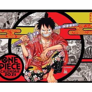 Truyện - Lịch Treo Tường - One Piece 2021 - Nxb Kim Đồng thumbnail