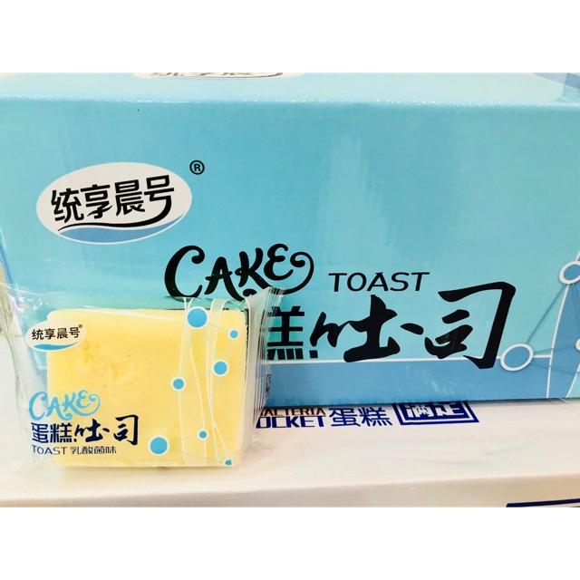 (Sỉ ib) BÔNG LAN CUỘN CAKE TOAST - 2kg