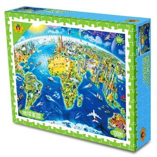 Bộ đồ chơi xếp hình 1000 mảnh giúp bé phát triển trí não hiệu quả thumbnail