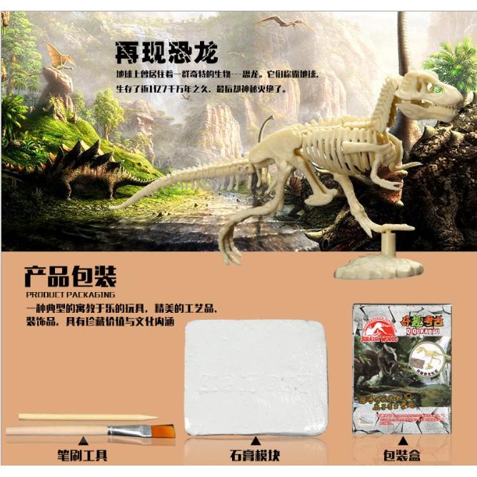 Game Nhà khảo cổ đào hóa thạch xương khủng long Tyrannosaurus Rex