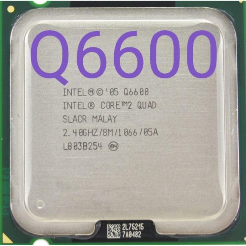 Core2Quad Q6600