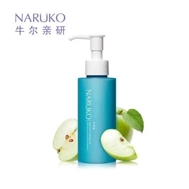 Naruko - Moisturizer dưỡng Hạt Táo Tranexamic acid 3% Mờ Nhăn Trị Thâm