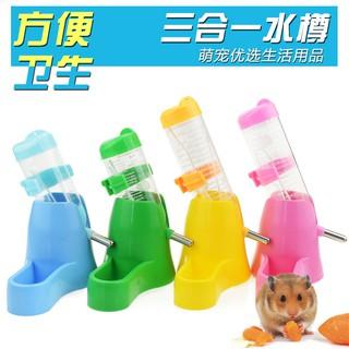 Đồ Chơi Bóng Chạy Bằng Nhựa Cho Chuột HamsterEWRP546 thumbnail