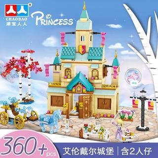 Bộ đồ chơi lego lắp ráp lâu đài nữ hoàng băng giá dùng làm quà tặng sinh nhật cho bé gái thumbnail